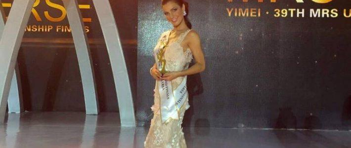 Габриела Георгиева спечели титлата Mrs Top Europe Universe 2016