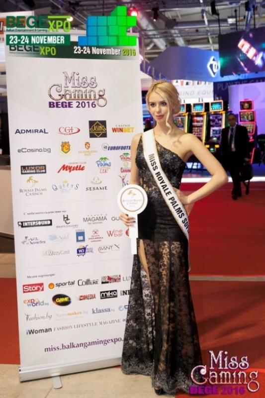 Конкурсът Miss Gaming BEGE - Христо Чучев - HC Hristo Chuchev Design -Сватбени и официални рокли