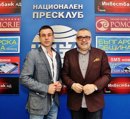 Христо Чучев и проф. Любомир Стойков