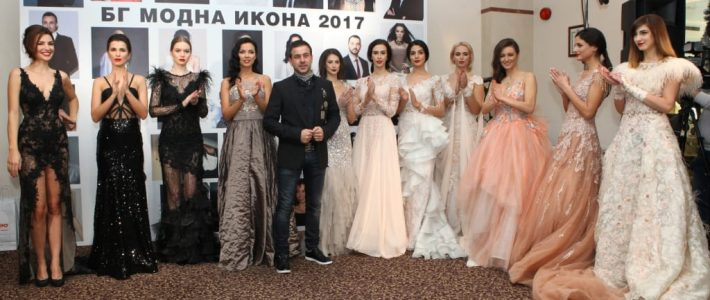 """Колекция """"Арабски нощи"""" на """"БГ модна икона 2017"""""""